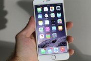 Could iPhone 6 users be in line for a boost?