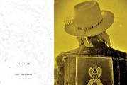 Star Treatment – Wovenhand (album review)