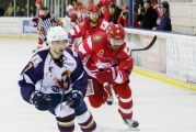 Could you be Swindon Wildcats next big title sponsor?